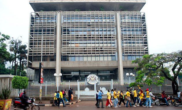 Bank of Uganda